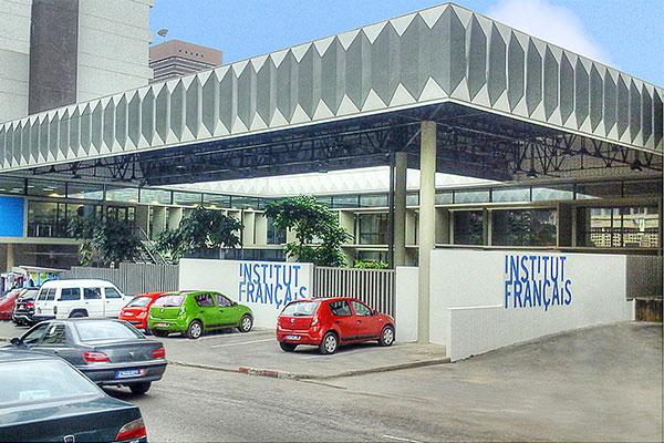 INSTITUT FRANÇAIS DE CÔTE D'IVOIRE (IFCI) – EX CCF